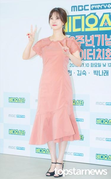박소현 / 서울, 최시율 기자