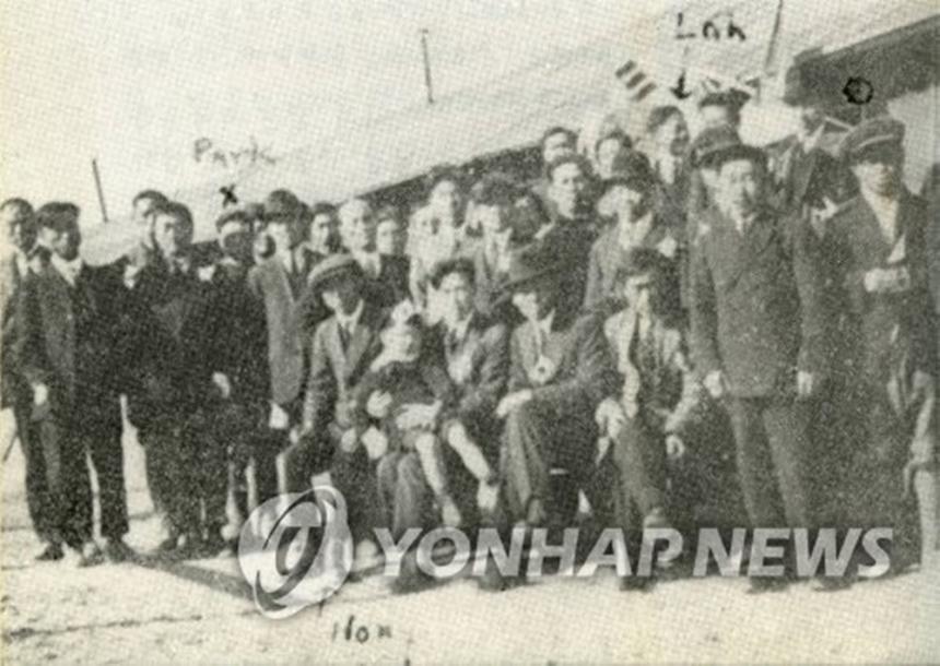 1920년 프랑스 한인들의 3·1 운동 1주년 기념식 / 나기호의 회고록 '비바람이 몰아쳐도' (1982·양서각) 수록 사진, 연합뉴스 제공