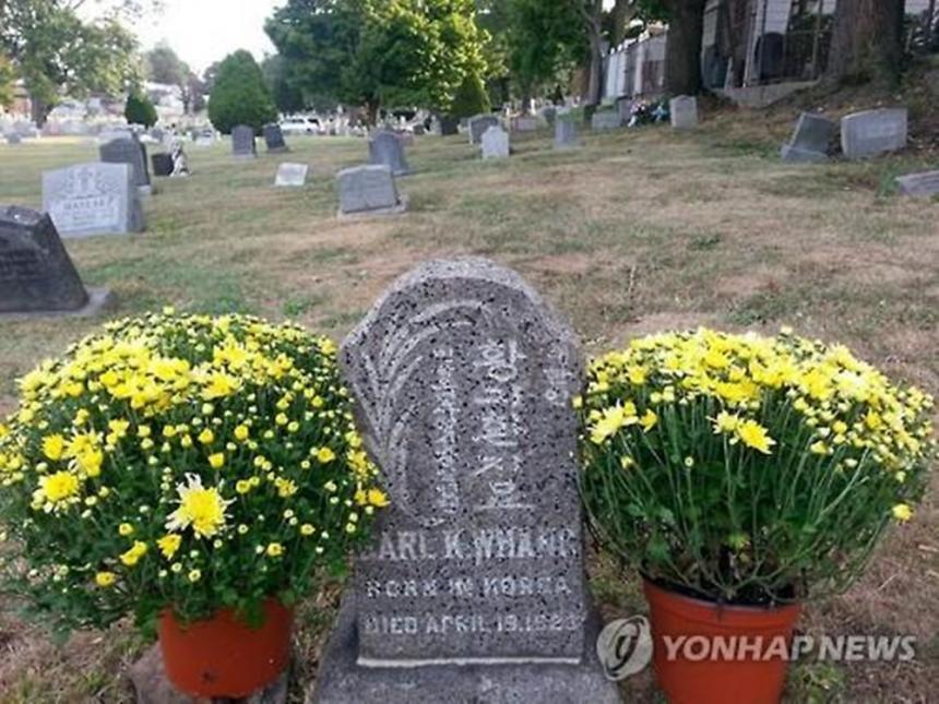 미국 뉴욕 퀸스의 한 공동묘지에 있는 황기환의 묘 / 연합뉴스 제공
