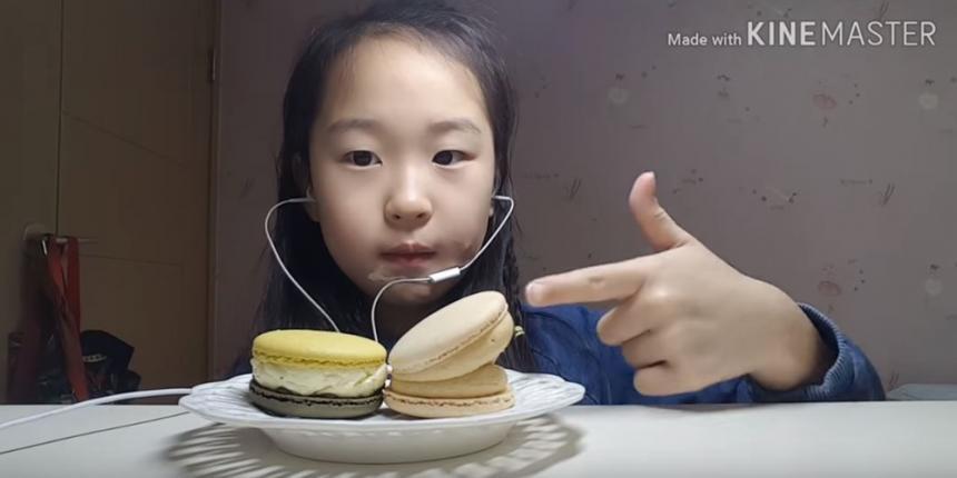 띠예 유튜브 캡처