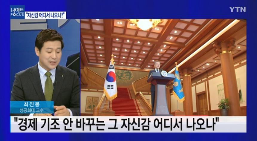 YTN뉴스 방송캡처