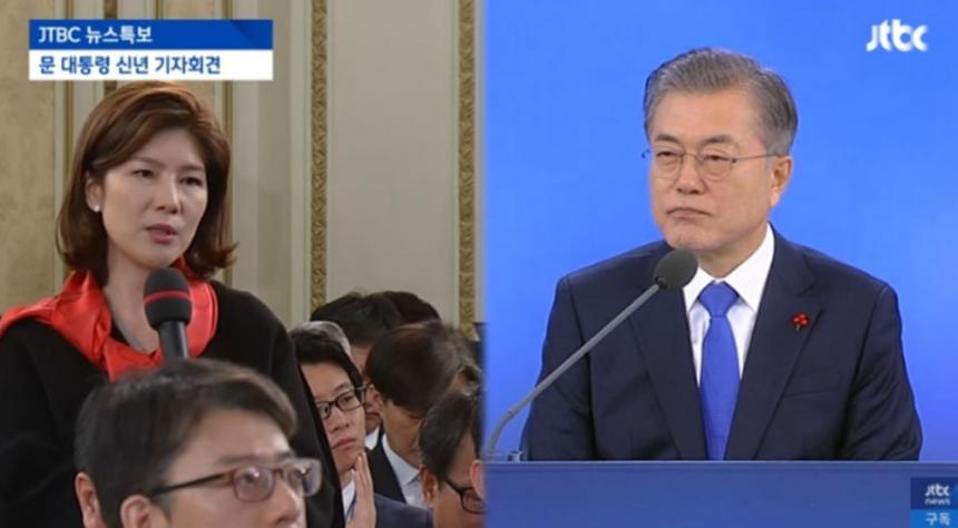 JTBC뉴스 방송캡처