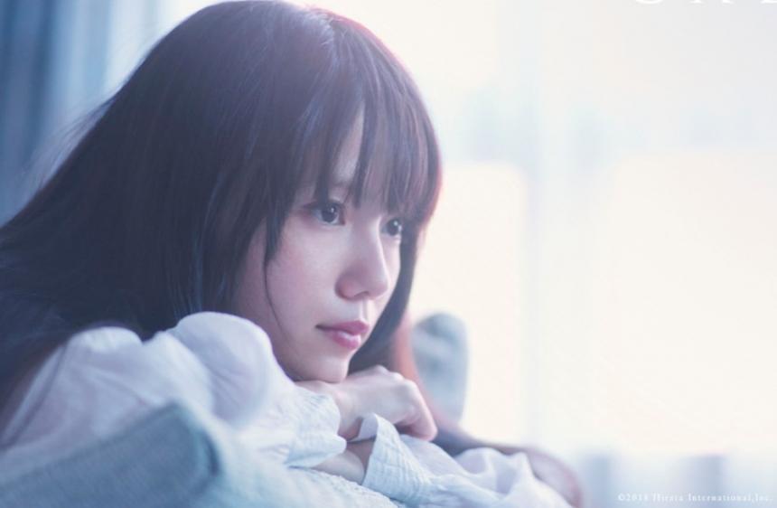 미야자키 아오이 공식 홈페이지