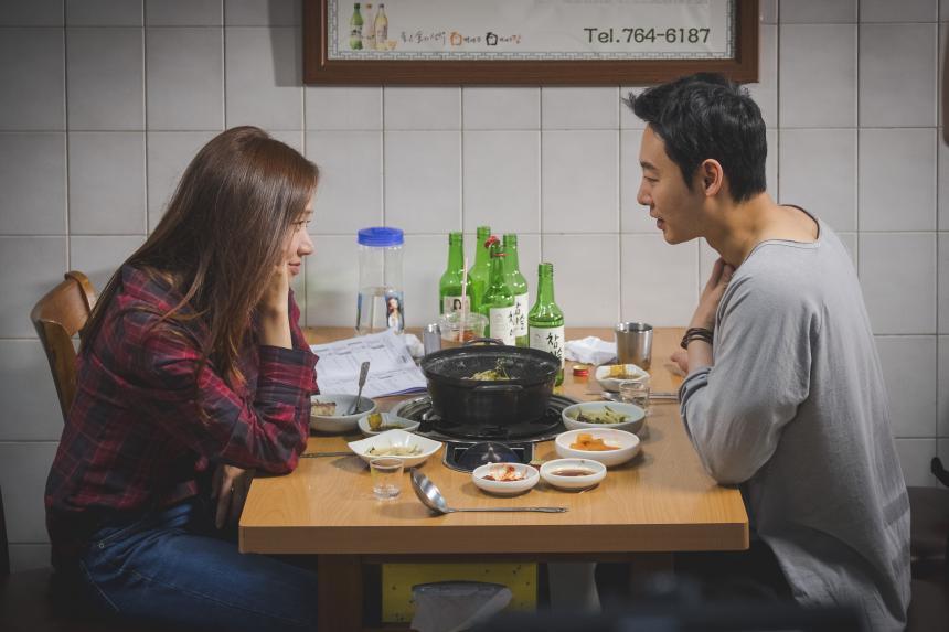 고성희-김동욱 / 영화 스틸컷