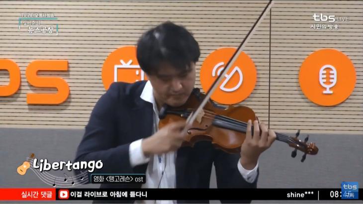 유튜브 tbs TV '김어준의 뉴스공장' 방송 캡처