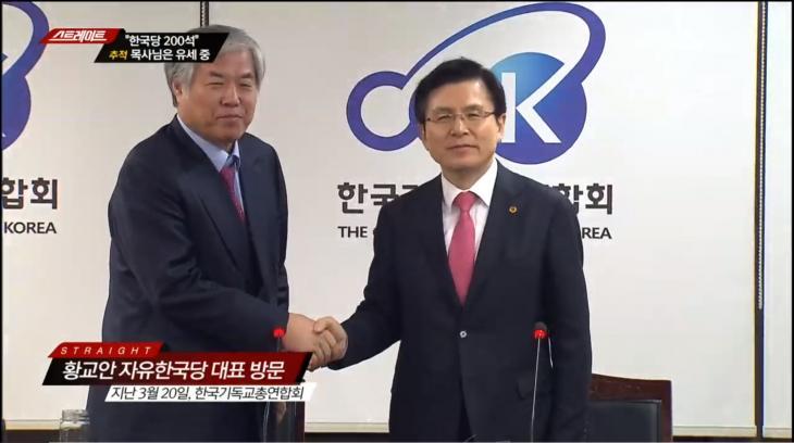 MBC '탐사기획 스트레이트' 방송 캡