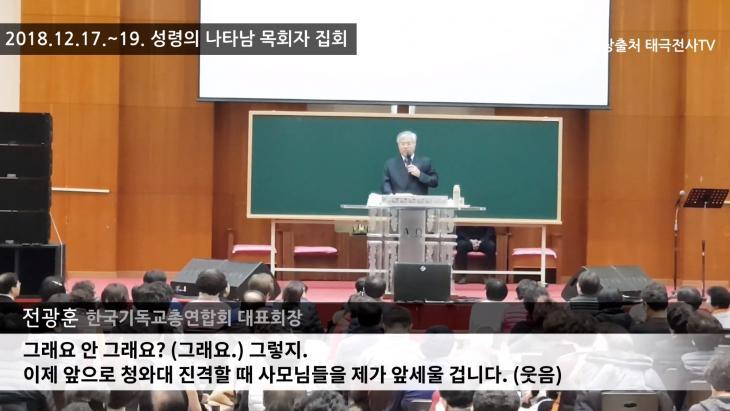 유튜브 '평화나무' 방송 캡처