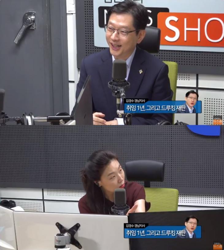 """김경수 경남도지사, 취임 1년 """"숙제 남아 있다""""…'김현정의 뉴스쇼' 인터뷰"""