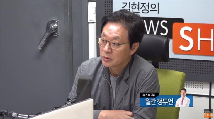 CBS 표준FM '김현정의 뉴스쇼' 유튜브 채널 캡처 / 지난 12일자 '월간 정두언' 출연 모습