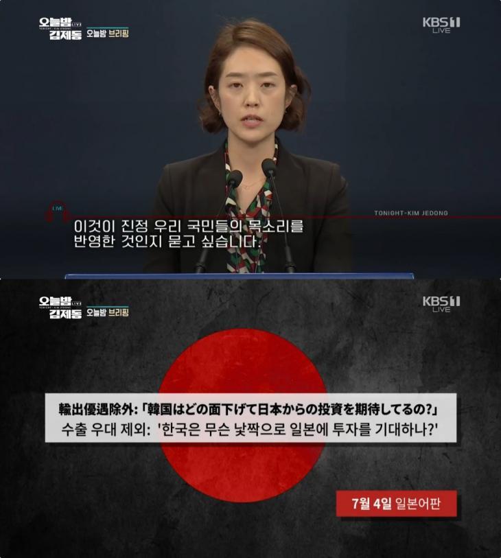 EBS1 '극한직업' 방송 캡처