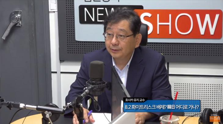 cbs FM '김현정의 뉴스쇼' 방송 캡처