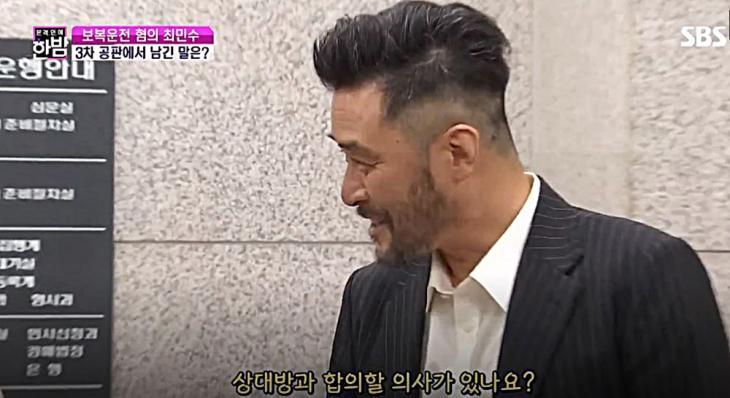 최민수 / SBS '본격연예 한밤' 영상 캡처