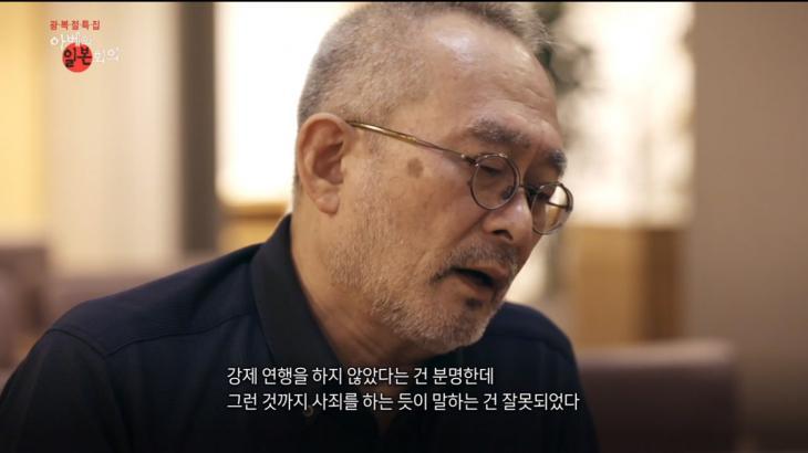 아베의 브레인 5인방 중 한 사람인 시마다 요이치 후쿠이현립대 국제관계학 교수 / MBC 스페셜 '아베와 일본회의'
