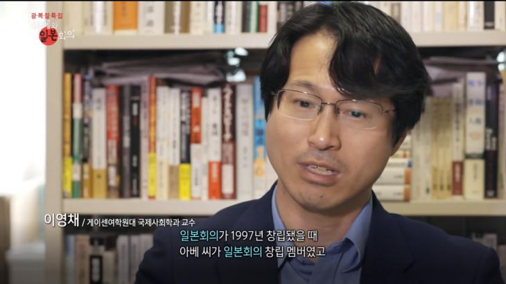 아베는 1997년 일본회의 창립 당시부터 창림 멤버 / MBC 스페셜 '아베와 일본회의'