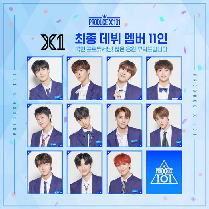 엑스원(X1) 최종발탁 11인 / Mnet 제공