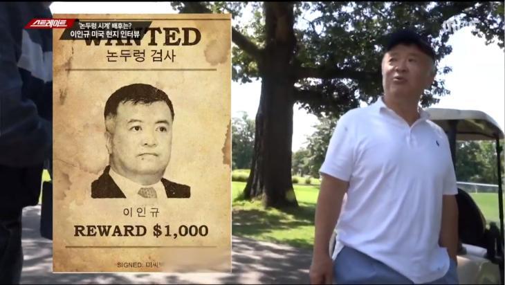 MBC '탐사기획 스트레이트' 방송 캡처
