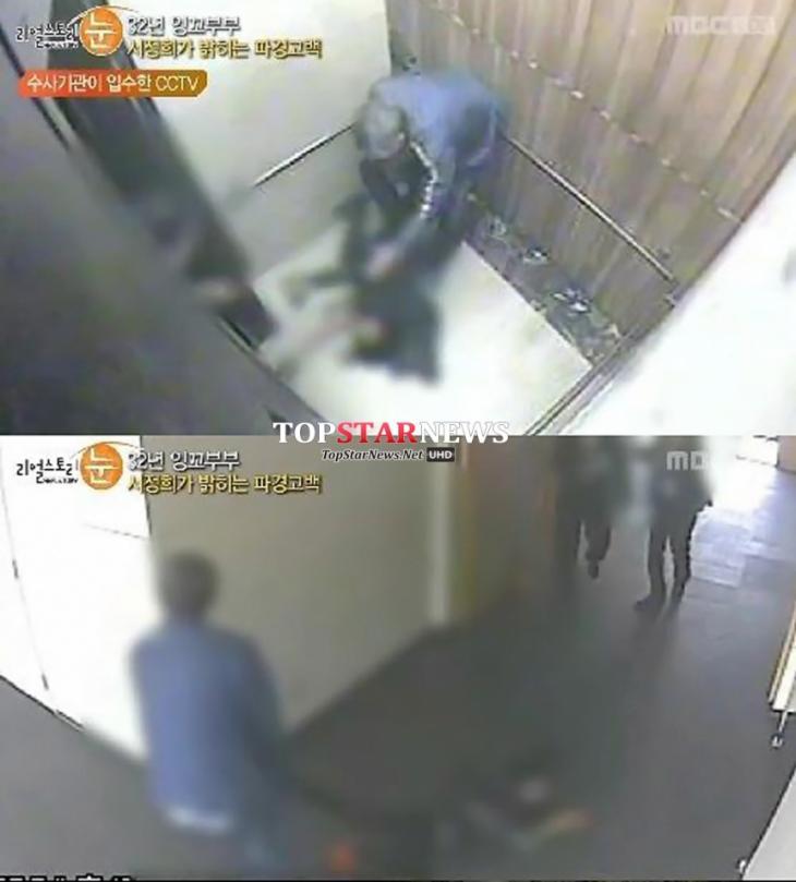 서세원 / MBN 방송화면 캡처