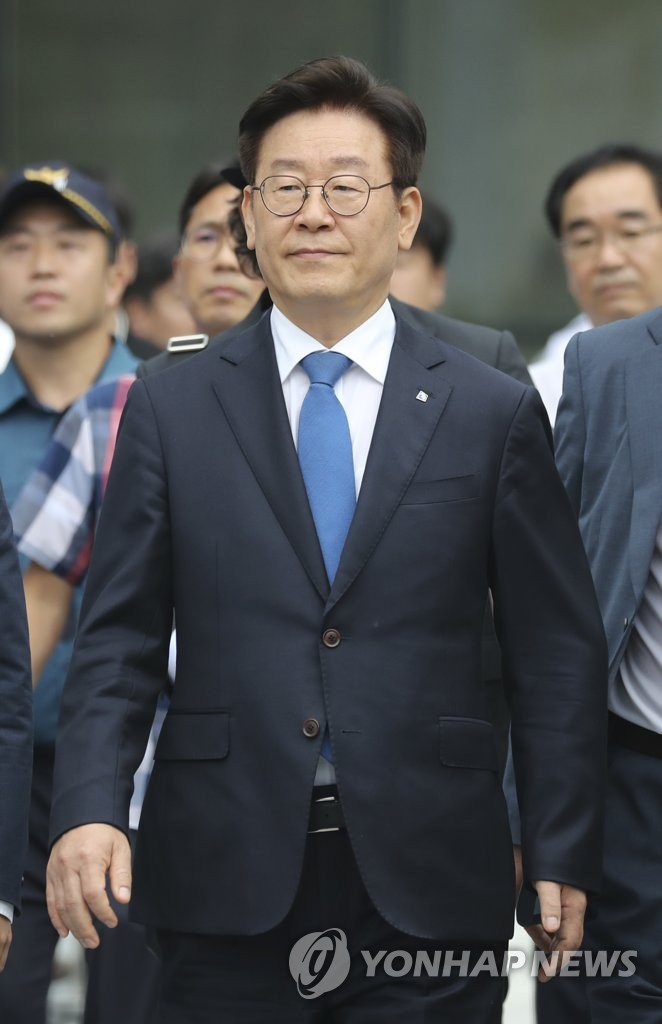 이재명 / 연합뉴스 제공