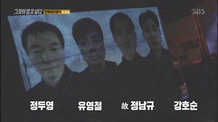 조두순 얼굴 공개 / SBS '그것이 알고싶다' 방송 캡처