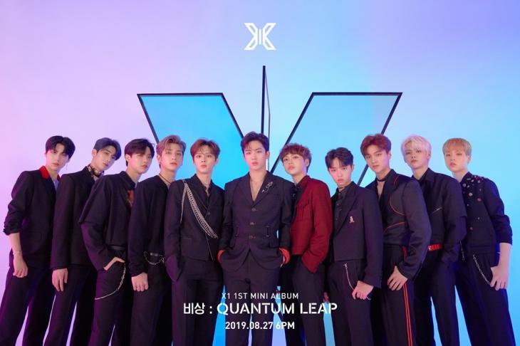 X1(엑스원) / 스윙엔터테인먼트