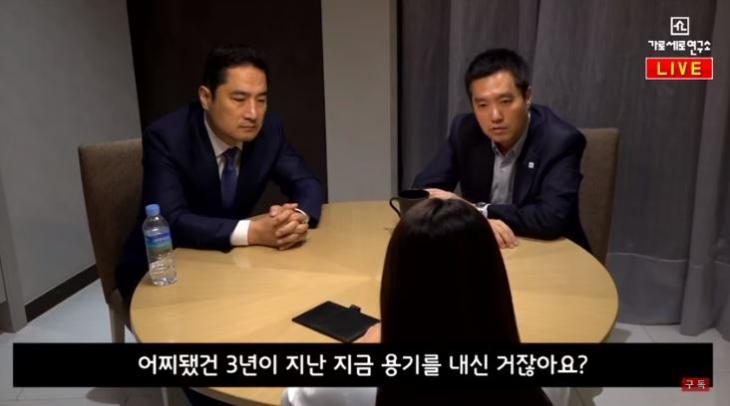 강용성-김세의 / 가로세로연구소 유튜브 채널
